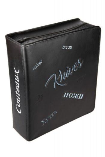 rangement pour couteau pliant, , storage for folding knives